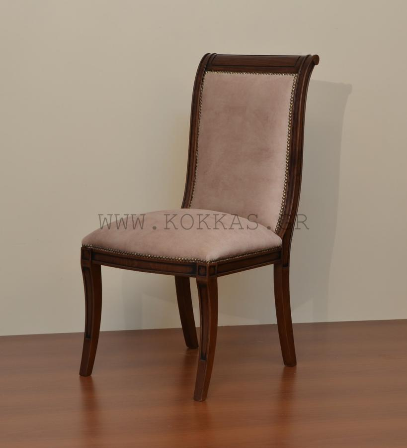Καρέκλα 1014