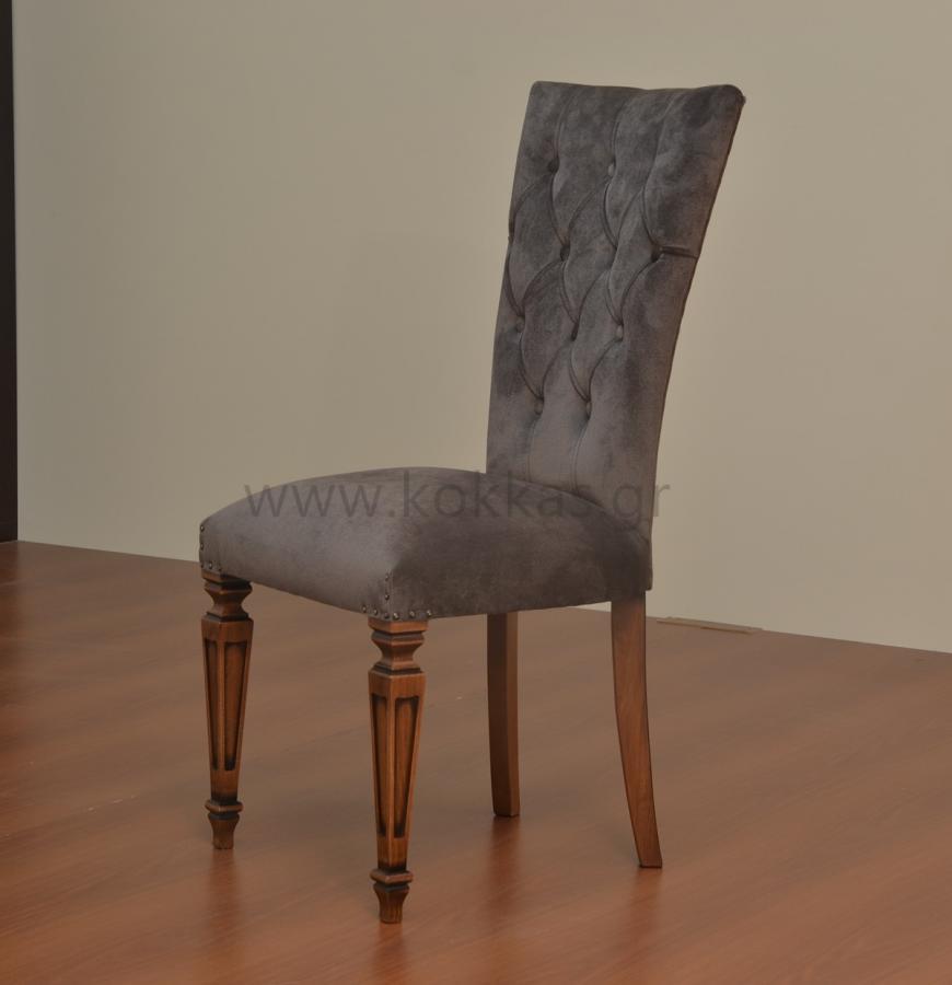 Καρέκλα Θάλεια