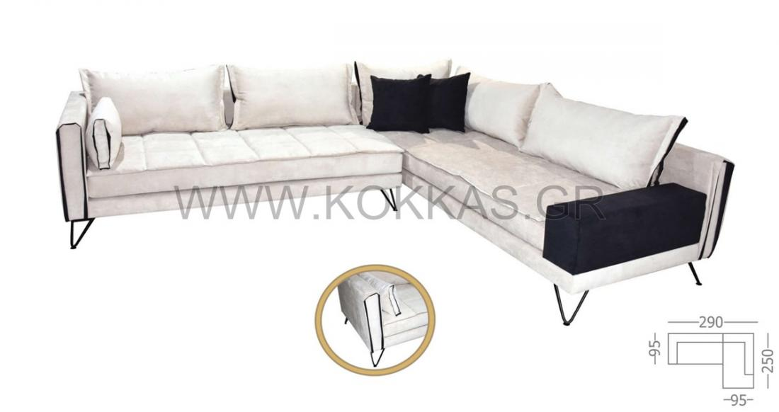 Sofa 49