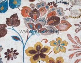 Lima Floral