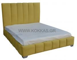 Κρεβάτι Stripe