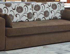 Καναπές κρεβάτι Estraibilie