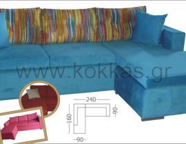 Sofa 09
