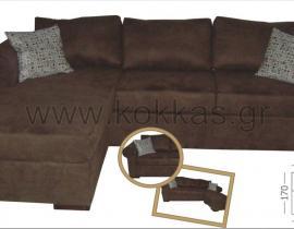 Sofa 14