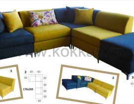 Sofa 21