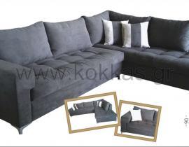 Sofa 28