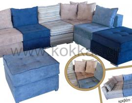 Sofa 31