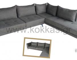 Sofa 36