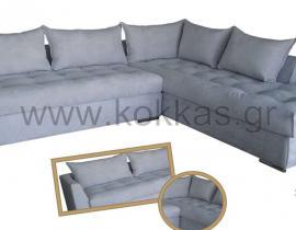 Sofa 38