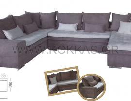 Sofa 47