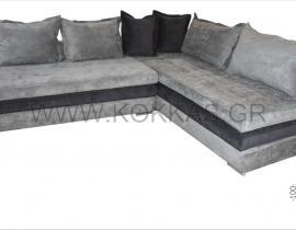 Sofa 50