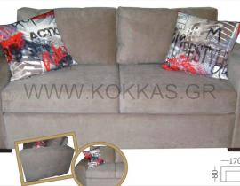 Sofa 53