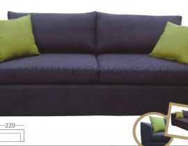 Sofa 54