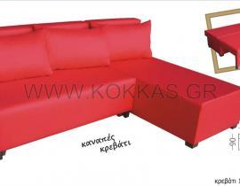 Sofa 58